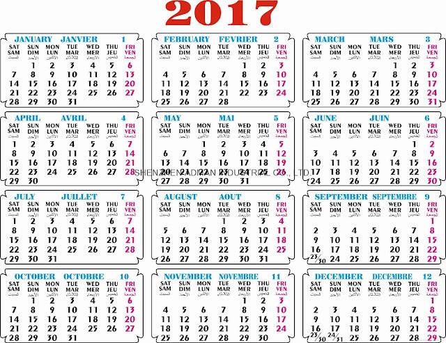 Calendar Q : Islamic calendar hijri templates get