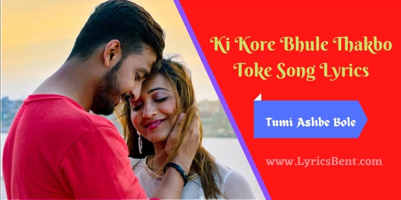 Ki Kore Bhule Thakbo Toke Song Lyrics