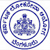 KPSC Very Important Old Question papers collections