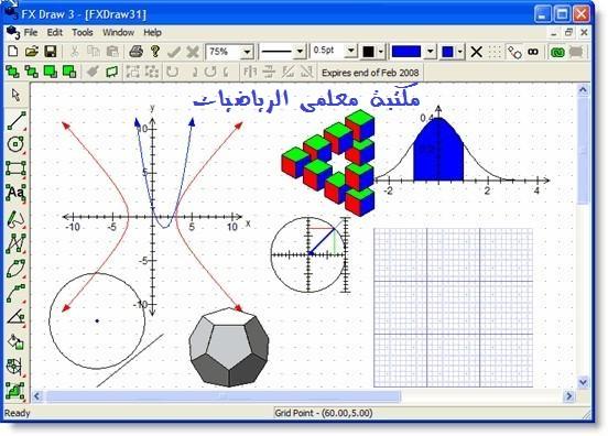 أفضل برنامج لمعلم الرياضيات لرسم الأشكال الهندسية يدمج مع الورد مكتبة معلمى الرياضيات اهداء الاستاذ ابراهيم الاحمدى