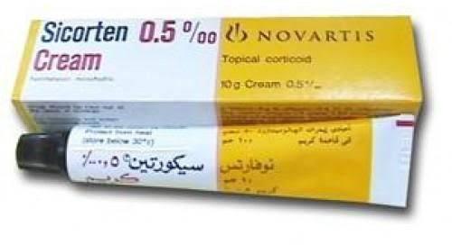 سعر كريم سيكورتين Sicorten لعلاج الإلتهابات الجلدية