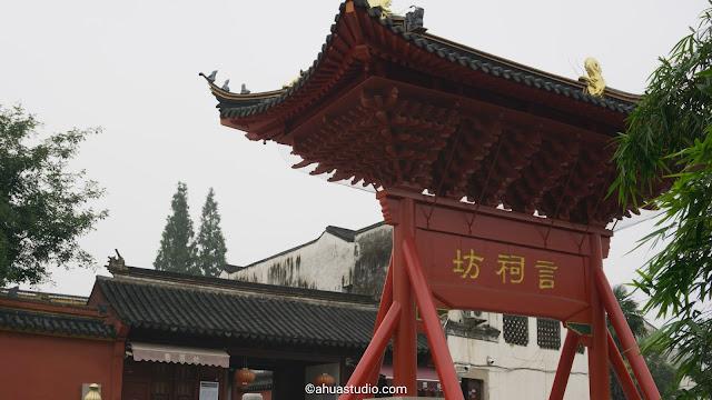 Yanggongfang1