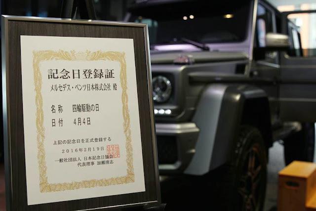 G 550 4×4スクエアード 日本