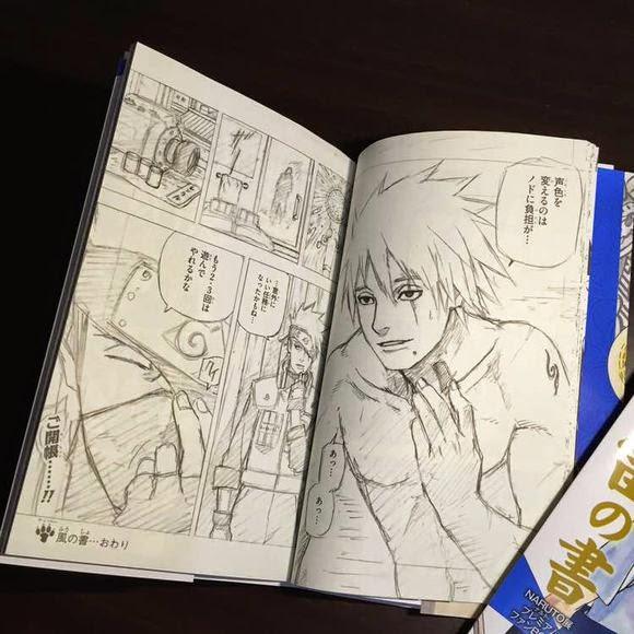 Naruto Ten Kaze No Sho