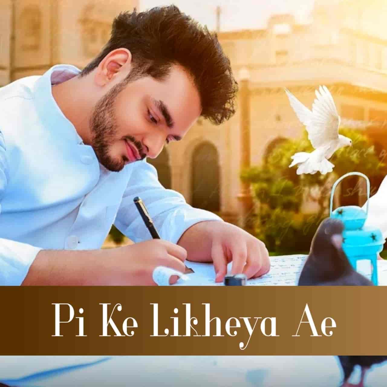 Pi Ke Likheya Ae Love Punjabi Song Lyrics, Sung By Bhanu Pratap Agnihotri.