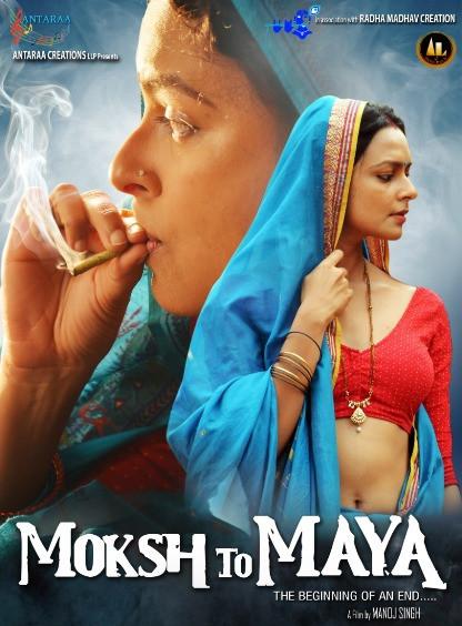 Moksh to Maya 2019 Hindi 700MB HDRip Download