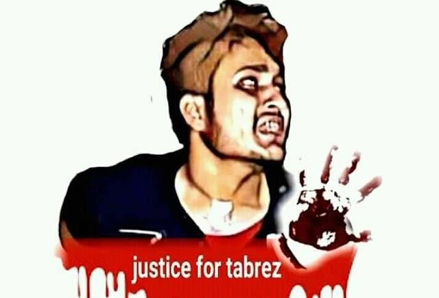 Mohsin Shaikh se lekar Tabrez Ansari tak Kya ye sahi me Mobliching hai ?