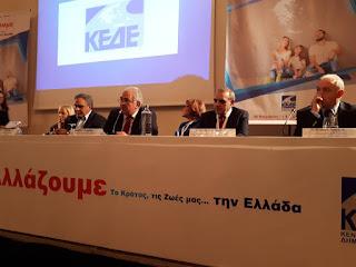 Ο Πρόεδρος της Επιτροπής, Χωροταξίας, Υποδομών & Περιβάλλοντος της Κ.Ε.Δ.Ε. - Δήμαρχος Κατερίνης Σάββας Χιονίδης, Συντονιστής & Εισηγητής στο Ετήσιο Τακτικό Συνέδριο της ΚΕΔΕ στα Ιωάννινα