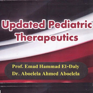 updated pediatric therapeutic