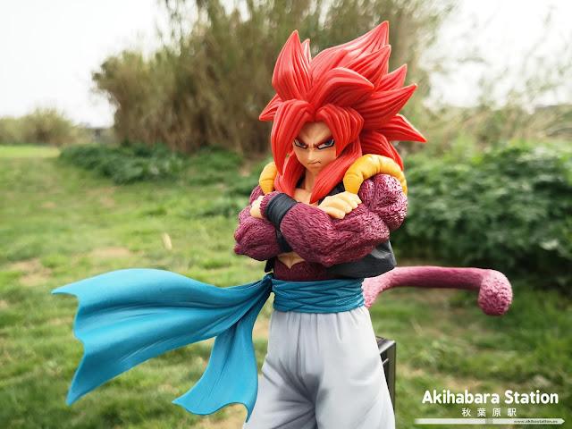 Review de Dragon Ball Super FES!! Vol. 11 GOGETA Super Saiyan 4 de Banpresto.