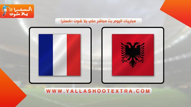 مباراة البانيا و فرنسا 16-11-2019 في تصفيات اليورو 2020