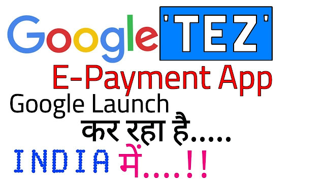 E-Paiement : Google vise le marché indien