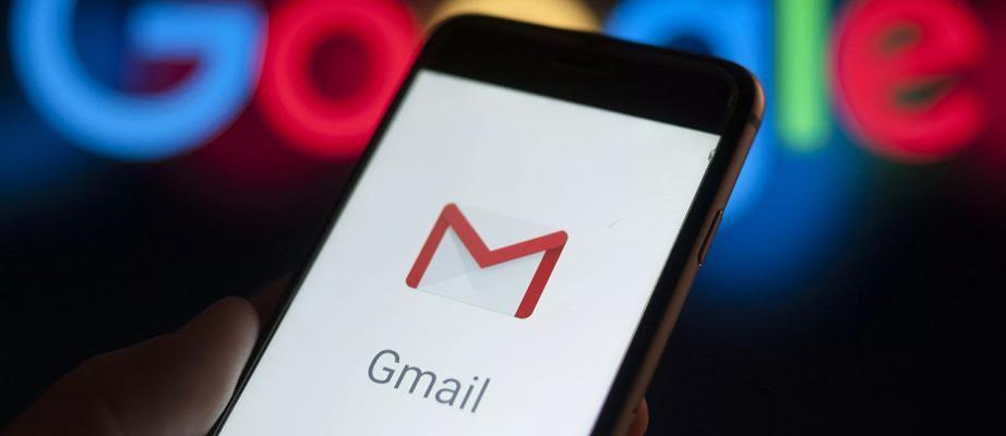 Cara Membuat Email Di Hp Dan Laptop Dengan Mudah Babang Info