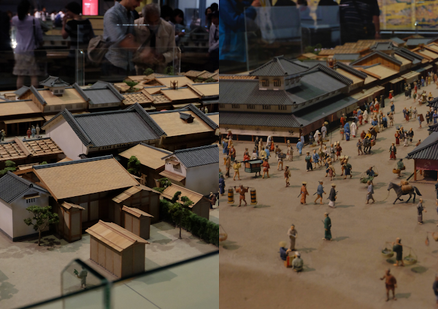 Edo Tokyo Museum Curitan Aqalili
