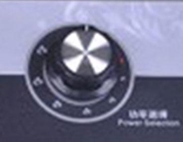 Núm điều chỉnh nhiệt độ của bếp từ công nghiệp