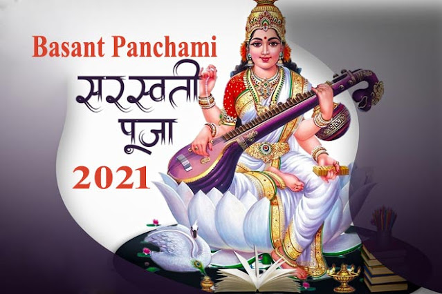 Basant Panchami 2021 - Date, Time, And Significance