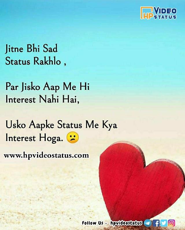 Jitane Bhi Sad - Love Status Best Cute Whatsapp Status Love In Hindi