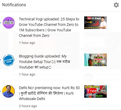 Notification In YouTube Inbox