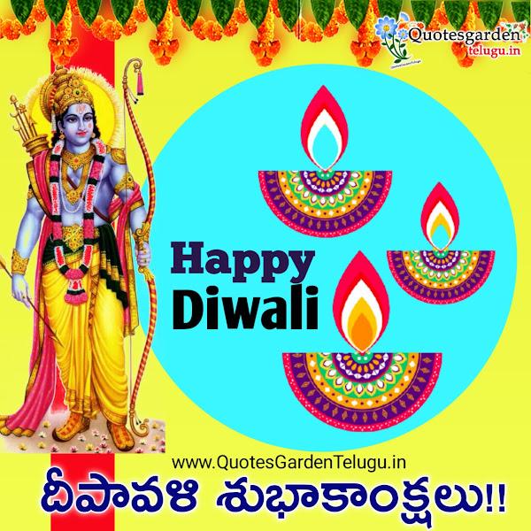 telugu-deepavali-diwali-greetings-wishes-images-in-telugu-2020-quotes-messages