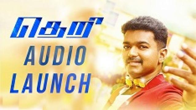 Watch Theri Audio Lanch Special Show 03rd April 2016 Vijay Tv 03-04-2016 Full Program Show Youtube HD Watch Online Free Download