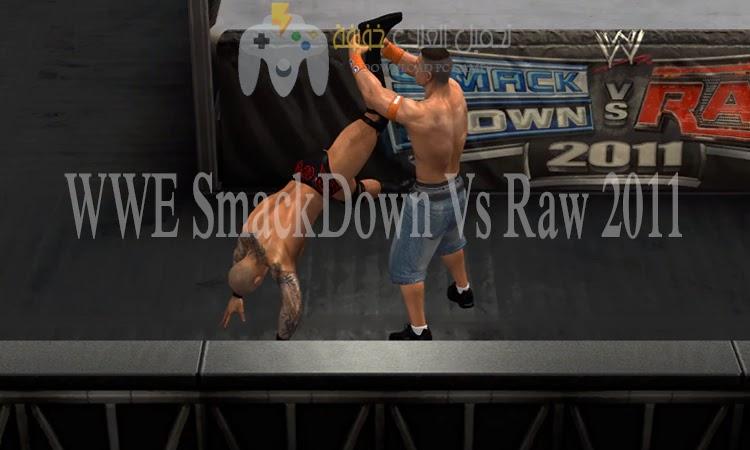 تحميل لعبة مصارعة WWE للكمبيوتر جميع الاصدارات من ميديا فاير