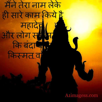 top 10 mahakal photos in hindi