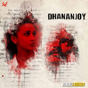 Dhananjoy, 2017, Movie,  Anirban Bhattacharya, Mimi, MP3 Songs, Wikipedia