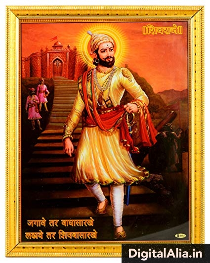 shivaji maharaj photo all