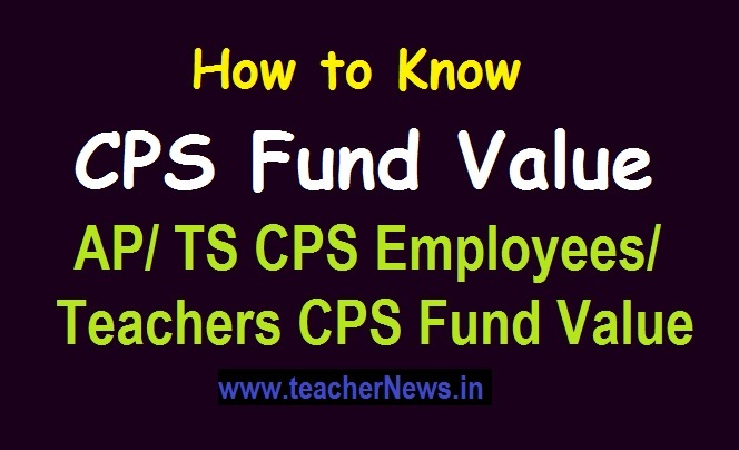How to Know your CPS Fund Value? | AP/ TS CPS Employees CPS Fund Value