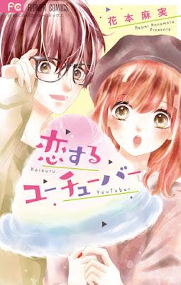 Koisuru Youtuber de Hanamoto Mami