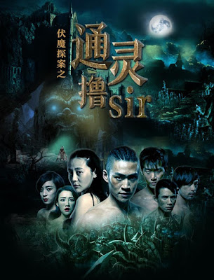 Download The Devil Loser (2016) DVDRip Subtitle Indonesia
