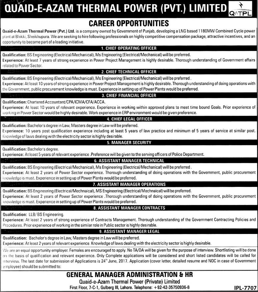 Quaid E Azam Thermal Power Plant Bhikkhi Jobs 2017 Jobs