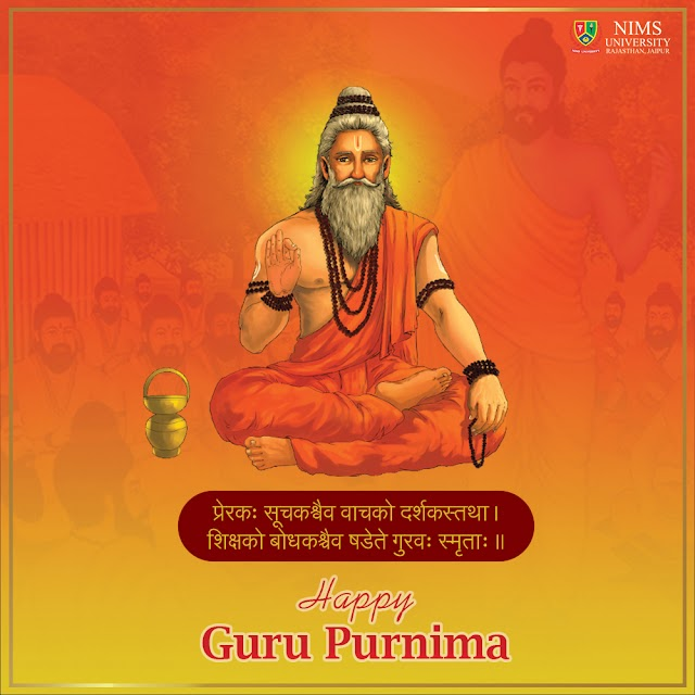 Happy Guru Purnima Wishes Image | Nims University