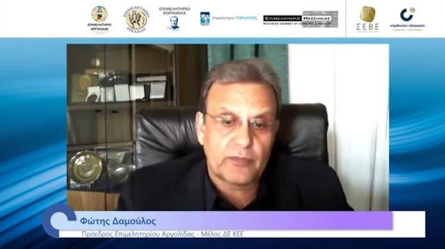 Σημαντική ανάλυση των δεδομένων της εξαγωγικής δραστηριότητας στην διαδικτυακή εκδήλωση του ΣΕΒΕ (βίντεο)