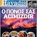 Πρωτοσέλιδο Τουρκικής Εφημερίδας Στα Ελληνικά: Μοιραζόμαστε Τον Πόνο Σας (ΦΩΤΟ)