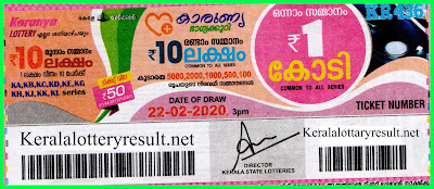 kerala lottery result, kerala lottery kl result, yesterday lottery results, lotteries results, keralalotteries, kerala lottery, (keralalotteryresult.net),  kerala lottery result live, kerala lottery today, kerala lottery result today, kerala lottery results today, today kerala lottery result, Karunya lottery results, kerala lottery result today Karunya, Karunya lottery result, kerala lottery result Karunya today, kerala lottery Karunya today result, Karunya kerala lottery result, live Karunya lottery KR-436, kerala lottery result 22.02.2020 Karunya KR-436 22 february 2020 result, 22 02 2020, kerala lottery result 22-02-2020, Karunya lottery KR-436 results 22-02-2020, 22/02/2020 kerala lottery today result Karunya, 22/02/2020 Karunya lottery KR-436, Karunya 22.02.2020, 22.02.2020 lottery results, kerala lottery result february 22 2020, kerala lottery results 22th february 2020, 22.02.2020 week KR-436 lottery result, 22.02.2020 Karunya KR-436 Lottery Result, 22-02-2020 kerala lottery results, 22-02-2020 kerala state lottery result, 22-02-2020 KR-436, Kerala Karunya Lottery Result 22/02/2020, KeralaLotteryResult.net