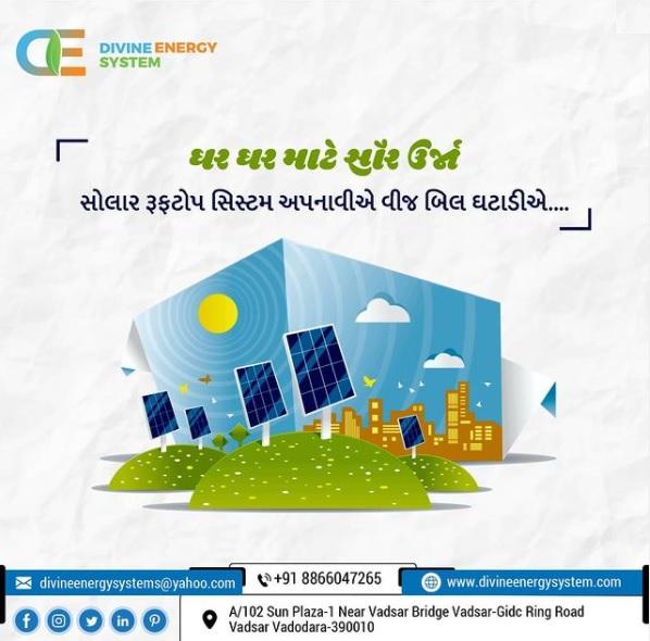 solar roof top vadodara Hardik Trivedi - 88660 47265
