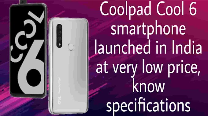 Coolpad Cool 6 smartphone launched in India at very low price, know specifications