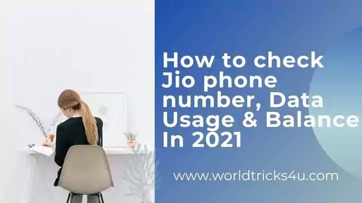 how-to-check-jio-phone-number-data-usage-balance