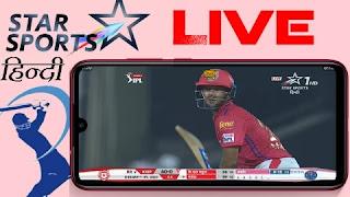 Star sports Hindi par Live IPL Kaise Dekhe, How to watch IPL free , how to watch IPL star sports