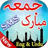 Happy Friday Jumma Mubarak Friday Mubarak SMS NEW Apk Download