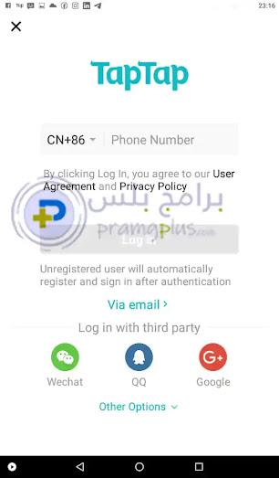 كتابة رقم الهاتف لتسجيل الدخول