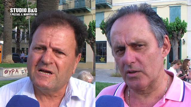 Τι λένε οι συνδικαλιστές εκπαιδευτικοί της Αργολίδας για το νομοσχέδιο και τις κάμερες (βίντεο)