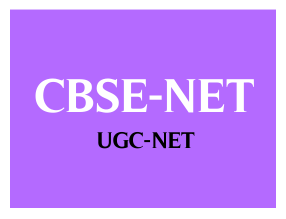 NTA UGC NET Dec 2019 Result - GVTJOB.COM