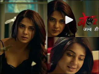 Beyhadh 2 on Sony TV: Cast, character real name, Story ...
