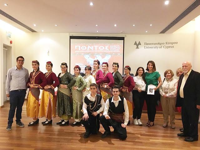 Κύπρος: Με επιτυχία η εκδήλωση μνήμης για τα 100 χρόνια από τη Γενοκτονία των Ποντίων
