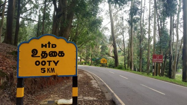How to reach Ooty