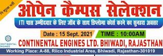 ITI Jobs With Diploma Course Campus Placement Drive at Sujan ITI Gaya, Bihar On 15 September 2021 | Company Continental Engines Ltd