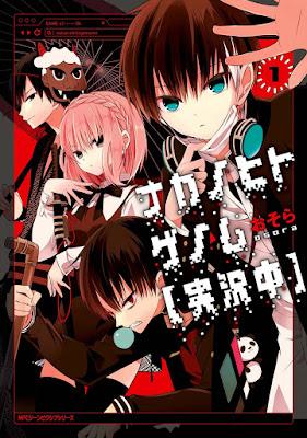 [Manga] ナカノヒトゲノム【実況中】第01巻 Raw Download