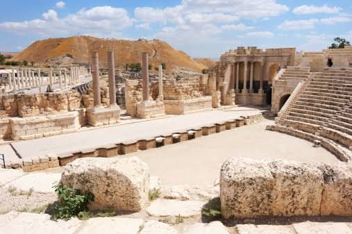 Beit She'an (City in Israel)